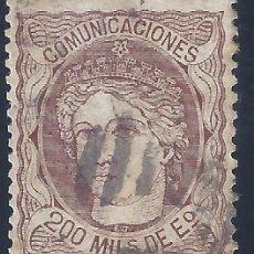 Selos: EDIFIL 109 EFIGIE ALEGÓRICA DE ESPAÑA 1870. VALOR CATÁLOGO: 10,25 €.. Lote 260382715
