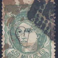 Selos: EDIFIL 110 EFIGIE ALEGÓRICA DE ESPAÑA 1870. VALOR CATÁLOGO: 41 €.. Lote 260383005