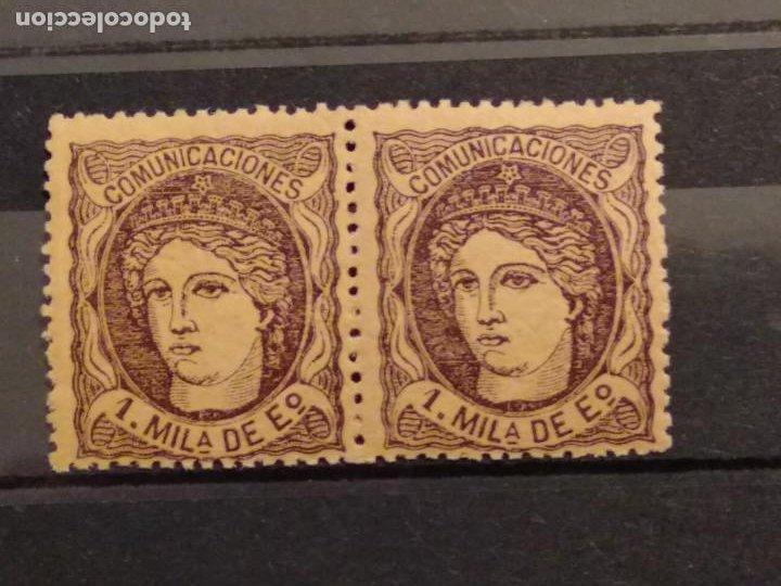 AÑO 1870 EFIGIE ALEGÓRICA DE ESPAÑA SELLOS NUEVOS EDIFIL 102 VALOR DE CATALOGO 23,00 EUROS (Sellos - España - Amadeo I y Primera República (1.870 a 1.874) - Nuevos)