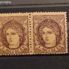 Sellos: AÑO 1870 EFIGIE ALEGÓRICA DE ESPAÑA SELLOS NUEVOS EDIFIL 102 VALOR DE CATALOGO 23,00 EUROS. Lote 260403350