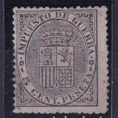 Sellos: SELLOS ESPAÑA 1874 EDIFIL 141/142 EN NUEVO VALOR DE CATALOGO 36€. Lote 260502490