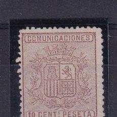 Sellos: SELLOS ESPAÑA 1874 EDIFIL 153 EN NUEVO VALOR DE CATALOGO 36€. Lote 260502970