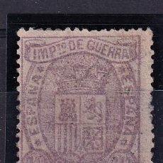 Sellos: SELLOS ESPAÑA 1875 EDIFIL 154/155 EN NUEVO VALOR DE CATALOGO 31€. Lote 260503460