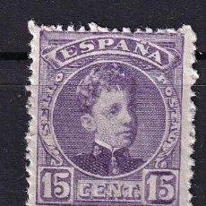Sellos: SELLOS ESPAÑA 1905 EDIFIL 246 EN NUEVO CON NUMERACION 000000 VALOR CATALOGO 16.5. Lote 260504780