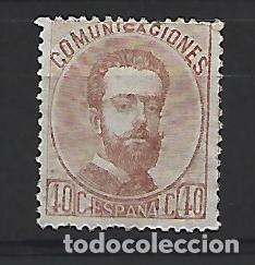 ESPAÑA (Sellos - España - Amadeo I y Primera República (1.870 a 1.874) - Nuevos)