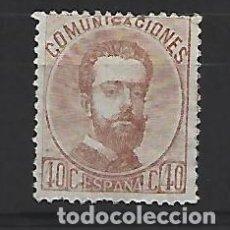 Sellos: ESPAÑA. Lote 261261660