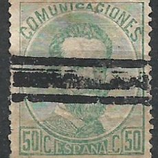 Sellos: ESPAÑA 1872 EDIFIL 126 BARRADO - 19/22. Lote 261923930