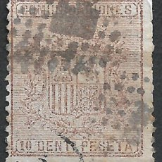 Sellos: ESPAÑA 1874 EDIFIL 153 USADO - 19/22. Lote 261924050