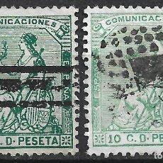 Sellos: ESPAÑA 1873 EDIFIL 133 USADO + BARRADO - 19/22. Lote 261924900