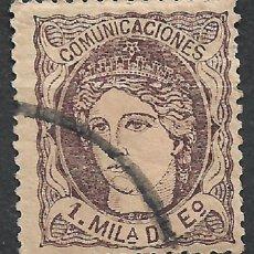 Sellos: ESPAÑA 1870 EDIFIL 102 USADO - 19/22. Lote 261925430
