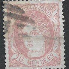 Sellos: ESPAÑA 1870 EDIFIL 105 USADO - 19/22. Lote 261925525