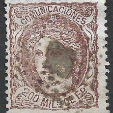 Sellos: ESPAÑA 1870 EDIFIL 109 USADO - 19/22. Lote 261925645
