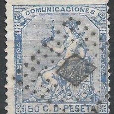 Sellos: ESPAÑA 1873 EDIFIL 137 USADO - 19/22. Lote 261925830