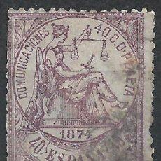 Sellos: ESPAÑA 1874 EDIFIL 148 USADO - 19/22. Lote 261926320