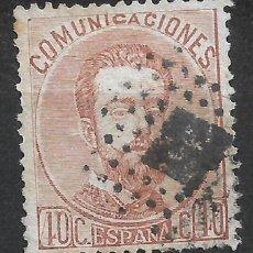 Sellos: ESPAÑA 1872 EDIFIL 125 USADO - 19/22. Lote 261926435