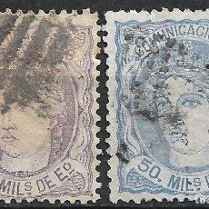 Selos: ESPAÑA 1870 EDIFIL 106/107 USADO - 19/22. Lote 261926880