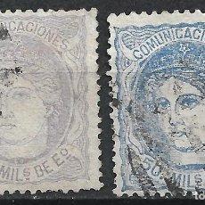 Sellos: ESPAÑA 1870 EDIFIL 106/107 USADO - 19/22. Lote 261926920