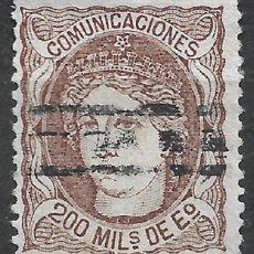 Selos: ESPAÑA 1870 EDIFIL 109 BARRADO - 19/22. Lote 261927610