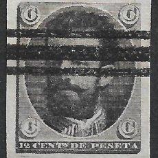 Sellos: ESPAÑA 1872 AMADEO I PRUEBA BARRADO - 19/22. Lote 261931135