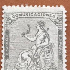 Sellos: EDIFIL 138 MNH SELLOS ESPAÑA NUEVOS AÑO 1873 CORONA MURAL Y ALEGORIA. Lote 261937120