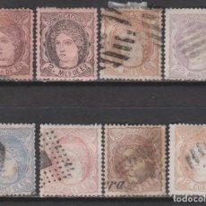 Selos: 1970 ALEGORÍA DE ESPAÑA 8 VALORES USADOS. VER. Lote 261967315