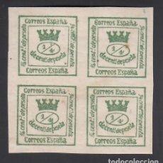 Sellos: ESPAÑA, 1873 EDIFIL Nº 130 /*/, 4/4 VERDE AMARILLENTO, CORONA MURAL. Lote 262123005