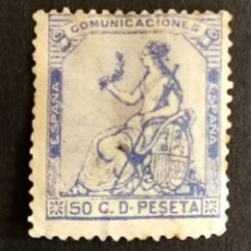 Selos: ESPAÑA N°137 USADO (FOTOGRAFÍA REAL). Lote 262258540