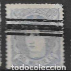 Sellos: EFIGIE ALEGORICA DE ESPAÑA. EDIFIL Nº 107- --BARRADO-- VER FOTO. Lote 262282455