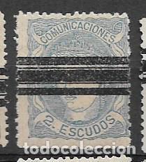 EFIGIE ALEGORICA DE ESPAÑA. 2 ESCUDOS-EDIFIL Nº 112- --BARRADO-- VER FOTO (Sellos - España - Amadeo I y Primera República (1.870 a 1.874) - Usados)