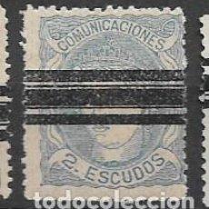 Sellos: EFIGIE ALEGORICA DE ESPAÑA. 2 ESCUDOS-EDIFIL Nº 112- --BARRADO-- VER FOTO. Lote 262283220