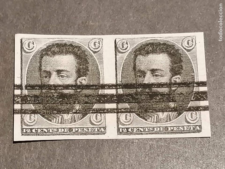 ESPAÑA NO EMITIDO GÁLVEZ 851S PAREJA ENSAYO 12 CÉNTIMOS DE AMADEO I ,SIN DENTAR , BARRADO (Sellos - España - Amadeo I y Primera República (1.870 a 1.874) - Usados)