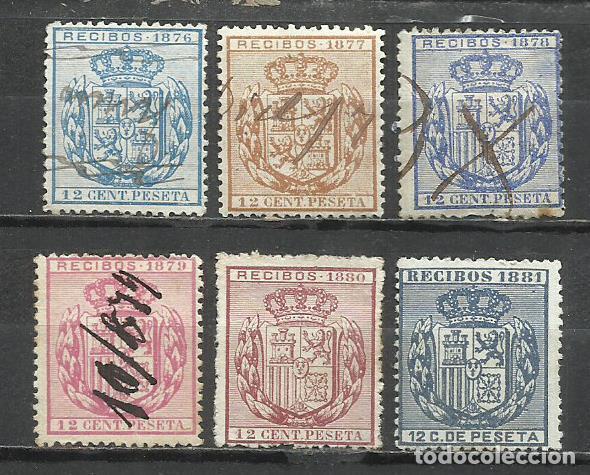 7146-SERIE COMPLETA FISCALES ESPAÑA,SELLOS PARA RECIBOS, 1876/81.MAGNIFICOS.SPAIN REVENUE,FISCAUX,ST (Sellos - España - Amadeo I y Primera República (1.870 a 1.874) - Usados)