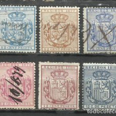 Sellos: 7146-SERIE COMPLETA FISCALES ESPAÑA,SELLOS PARA RECIBOS, 1876/81.MAGNIFICOS.SPAIN REVENUE,FISCAUX,ST. Lote 262769025