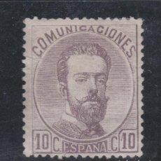 Sellos: AMADEO 1872. 10 CÉNTIMOS VIOLETA NUEVO*. 500 €. FIRMADO. Lote 263018265