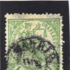 Sellos: ALEGORIA DE LA JUSTICIA 1874 FALSO POSTAL TIPO I. Lote 263061195