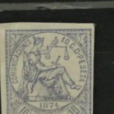 Sellos: AÑO 1874 ALEGORÍA DE LA JUSTICIA SELLO NUEVO EDIFIL 145 VALOR DE CATALOGO 23,00 EUROS. Lote 263145125