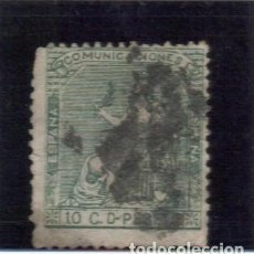 Sellos: 1873 Nº133 FALSO POSTAL TIPO III. Lote 263538755