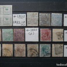 Selos: ESPAÑA - PRIMER CENTENARIO - LOTE DE SELLOS DESDE 1873-1878 -.. Lote 263668265