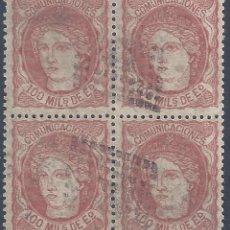 Sellos: EDIFIL 108 EFIGIE ALEGÓRICA DE ESPAÑA 1870 (B/4)). MAT. ROMBO DE PUNTOS. VALOR CATÁLOGO: 41 €. LUJO.. Lote 263715880