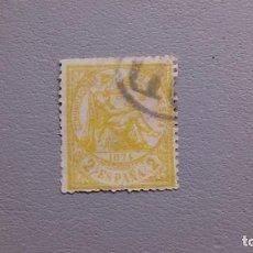 Sellos: ESPAÑA - 1874 - I REPUBLICA - EDIFIL 143 - COLOR VIVO E INTENSO.. Lote 263805550
