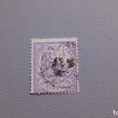 Sellos: ESPAÑA - 1874 - I REPUBLICA - EDIFIL 144.. Lote 263805640