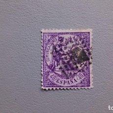 Sellos: ESPAÑA - 1874 - I REPUBLICA - EDIFIL 148 - COLOR VIVO E INTENSO - CALCADO AL DORSO - LUJO. Lote 263806010