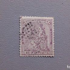 Sellos: ESPAÑA - 1873 - I REPUBLICA - EDIFIL 136 - CENTRADO - LUJO. Lote 264107415