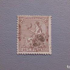 Sellos: ESPAÑA - 1873 - I REPUBLICA - EDIFIL 135 - CENTRADO - LUJO. Lote 264107430