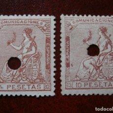 Sellos: ESPAÑA - PRIMER CENTENARIO - TELEGRAFOS 1873 - EDIFIL 139/140 -.. Lote 264156356