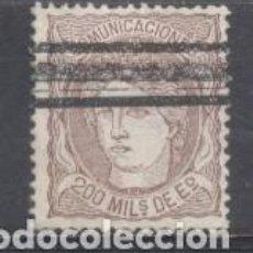 Sellos: ESPAÑA, 1870, EFIGIE ALEGÓRICA DE ESPAÑA, EDIFIL 109, USADO. Lote 266150788