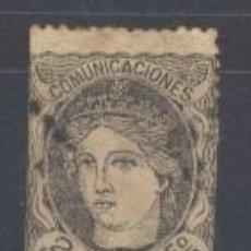 Sellos: ESPAÑA, 1870, EFIGIE ALEGÓRICA DE ESPAÑA, EDIFIL 103, USADO. Lote 266153273