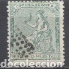 Sellos: ESPAÑA, 1873, EDIFIL 133, ALEGORIA DE ESPAÑA, USADO. Lote 266163558