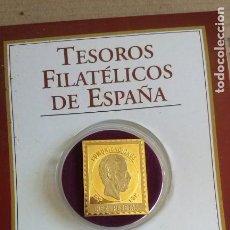 Sellos: SELLO TESOROS FILATELICOS DE ESPAÑA , BAÑADO EN ORO ,AMADEO DE SABOYA. Lote 266364993