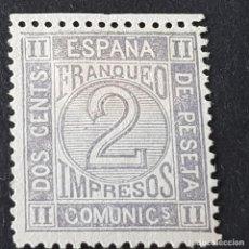 Selos: ESPAÑA, 1872, CIFRAS, EDIFIL 116, NUEVO SIN GOMA, ( LOTE AR ). Lote 266397468